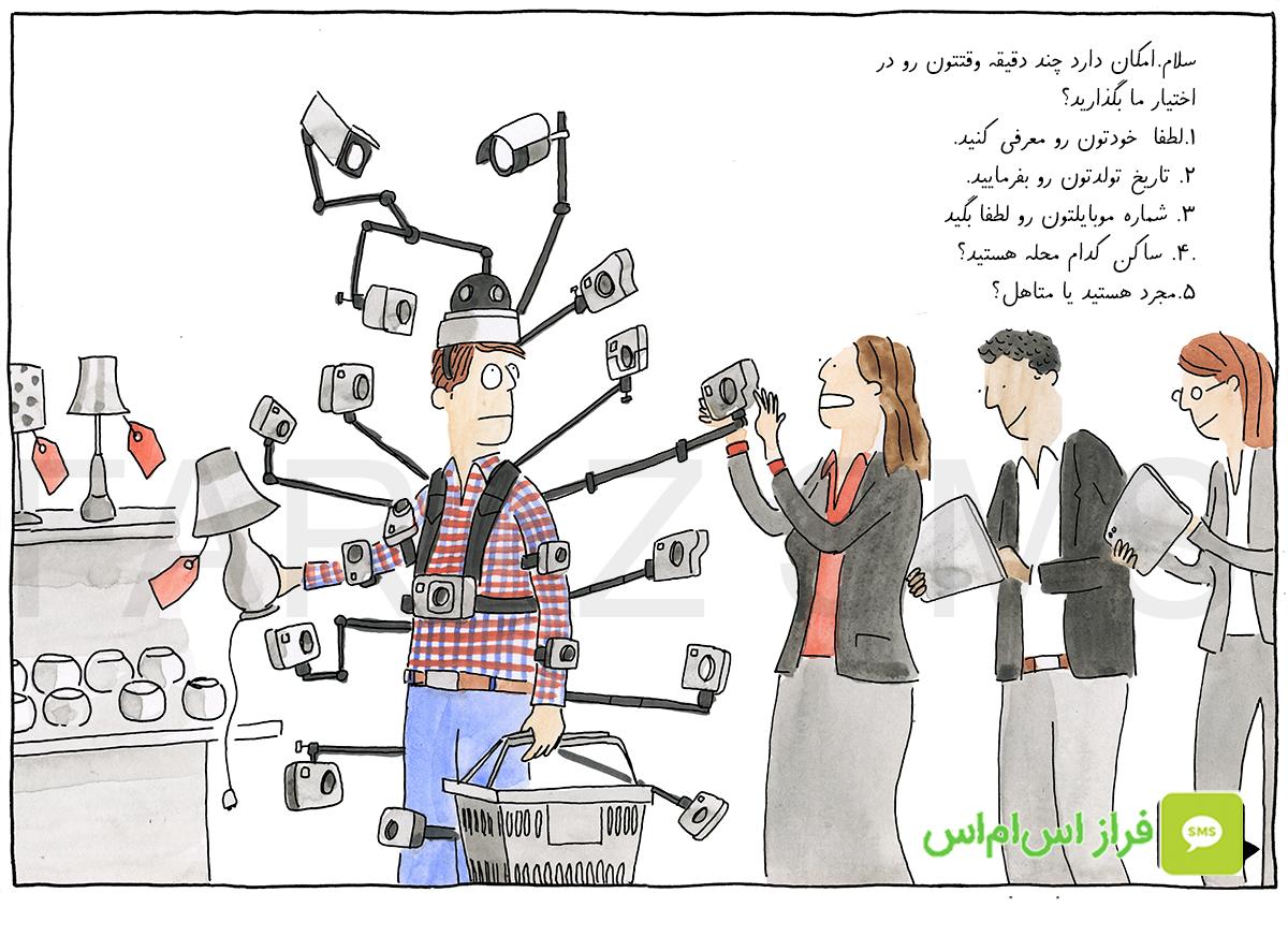 بازاریابی پیامکی راهی راحت و کم هزینه برای تبلیغات هدفمند و پر بازده است