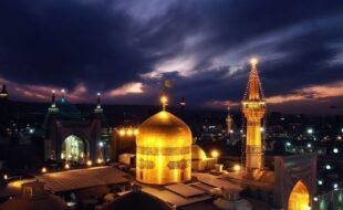 ارسال پیامک انبوه در مشهد