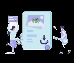 عدم نیاز به پرداخت درون برنامه در سامانه پیامک