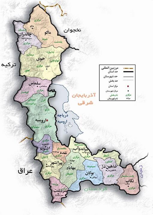 کد پستی استان آذربایجان غربی