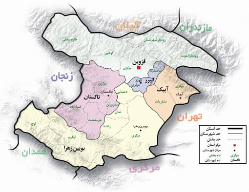 کد پستی استان قزوین