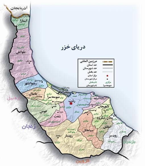 کد پستی استان گیلان