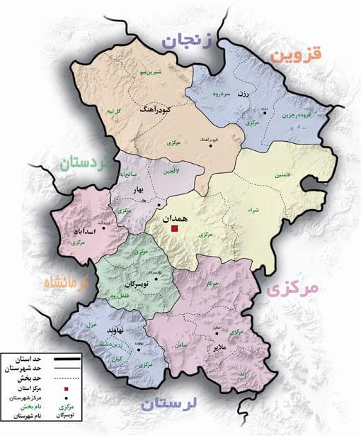 کد پستی استان همدان