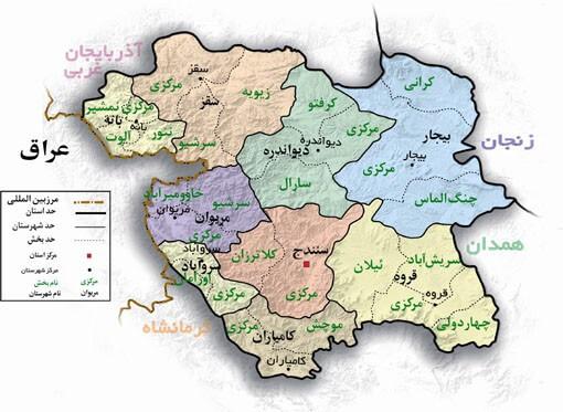 کد پستی استان کردستان