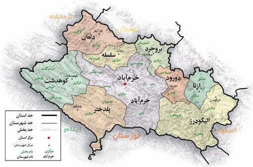 کد پستی استان لرستان