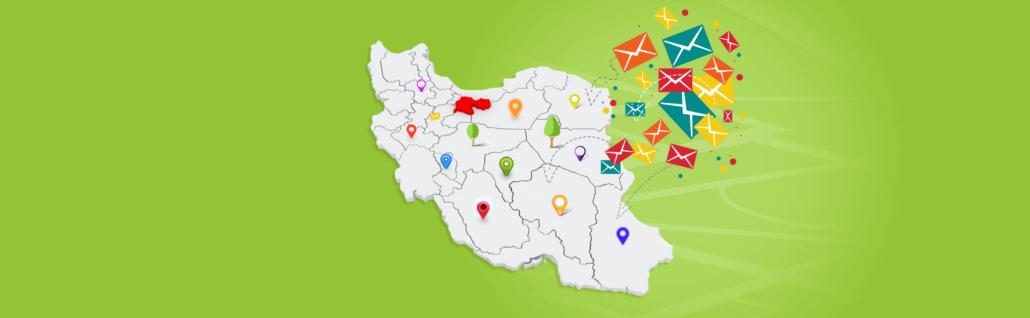 ارسال پیامک به کشور ایران با رنگ سبز